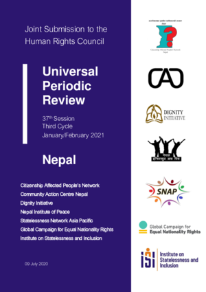 Joint Submission on Nepal to the Human Rights Council at the 37th Session of the Universal Periodic Review thumbnail
